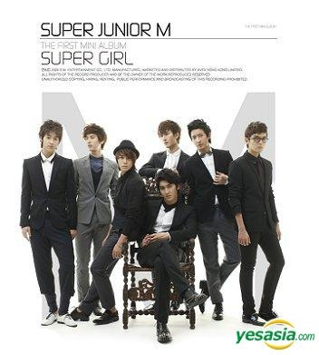 20090914_sjm_cover