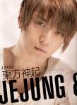 20090922_jaechun5
