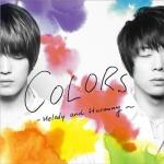 colorsmelodyandharmony2